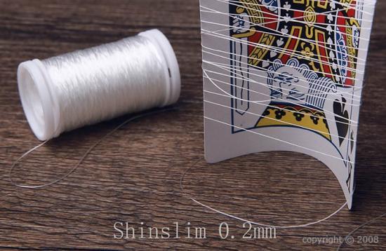 bobine fil invisible elastique boutique de magie magasin de magie prestige magie la 1er. Black Bedroom Furniture Sets. Home Design Ideas